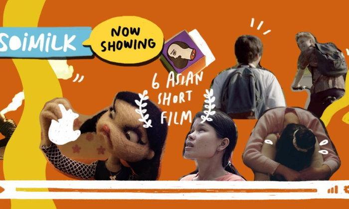 [Soimilk Now Showing] รวม 6 หนังสั้นเอเชียที่น่าดูไม่แพ้หนังใหญ่ในโรง