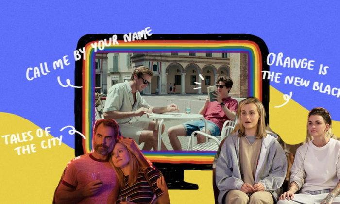 รวม 9 ภาพยนตร์และซีรีส์สีรุ้งบน Netflix ตอนรับเดือนแห่ง LGBTQ+