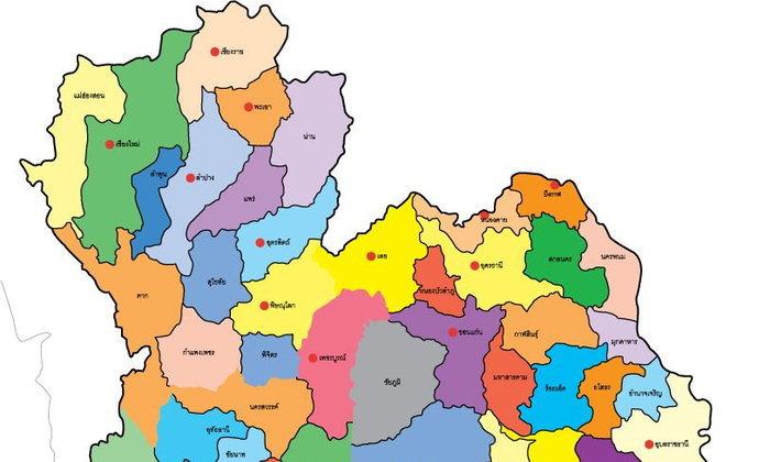 Provincias De Tailandia en Tailandés 2 ชื่อจังหวัดต่างๆ ของประเทศไทย เป็นภาษาไทย 2