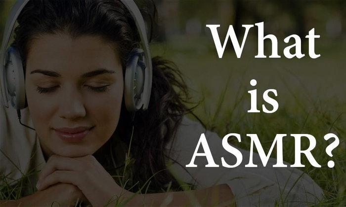 ASMR เบาแต่ดัง ธรรมดาแต่น่าสนใจ!