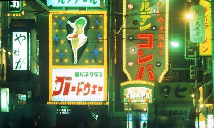 ย้อนอดีตภาพเก่าๆ จากประเทศญี่ปุ่นในช่วงยุค 70