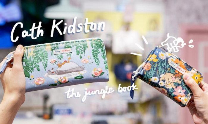 ต้อนรับฤดูใบไม้ร่วงกับการผจญภัยในป่าใหญ่กับคอลเลคชัน Cath Kidston x The Jungle Book