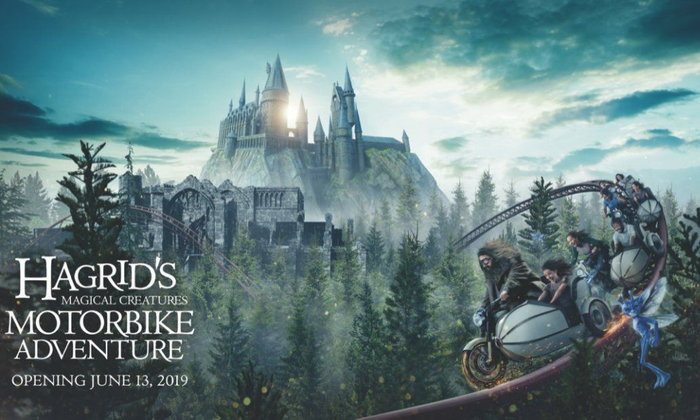 บุกป่าต้องห้ามกับแฮกริดกัน!! ที่ Universal Orlando