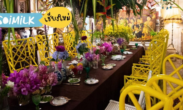 หุบเขาคนโฉด  หลงเข้าไปอยู่ในดินแดนมหัศจรรย์กับ Chef s Table ลึกลับกลางดงดอกไม้ในแม่ริม