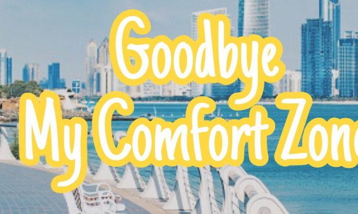 International travel on individual - Goodbye Comfort Zone