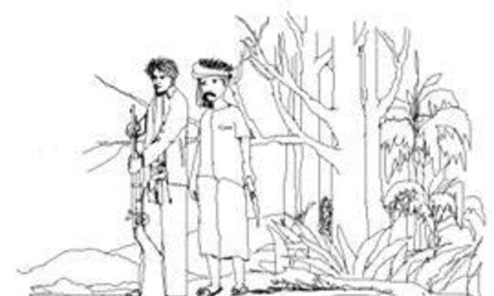 สารนิยาย ; เหมืองป่า บทที่ 9/1