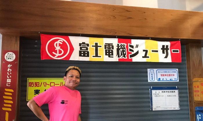 ร้านกาแฟ ตกแต่งสไตล์ญี่ปุ่น มานั่งเล่นชิวๆกันครับ