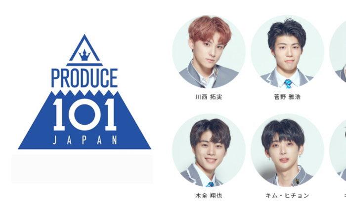 PRODUCE 101 JAPAN ชาวเน็ตเซอร์ไพรส์ พบไอดอล KPOP ลงแข่งในรายการ