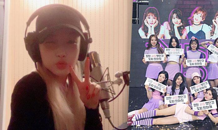 คิมชองฮา โชว์รูปในห้องอัดเสียง แฟนเซอร์ไพรส์เจอสมาชิก IOI