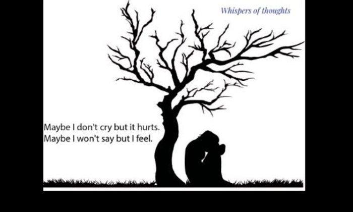 ความเจ็บที่ไม่มีบาดแผล