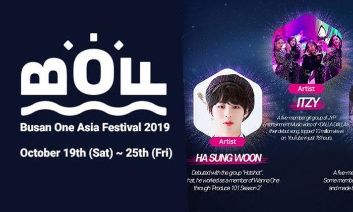 ชวนไปเที่ยว Busan One Asia Festival 2019 BOF2019