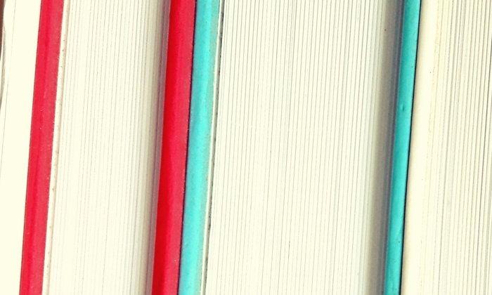 ** หนังสือ 2 **
