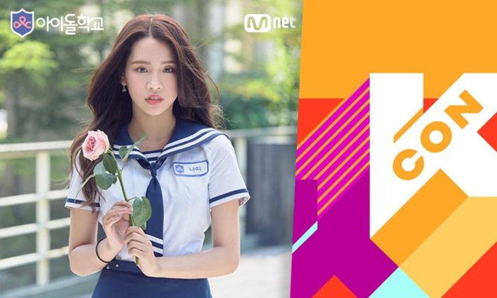 คอนเฟิร์ม นัตตี้ Idol School เตรียมร่วมกิจกรรมใน KCON 2019 Thailand