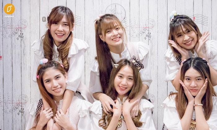 Idols Life – Sweat16 ความฝัน หยาดเหงื่อ ความสุข ลองคุยกับพวกเธอในวันที่ไอดอลไทยเริ่มชัดเจน
