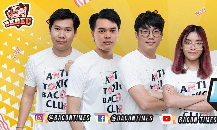 ทีม Bacon แถลงการณ์อัปเดตความคืบหน้ากับคดีของถูกทีม Buriram United Esports ฟ้องร้อง