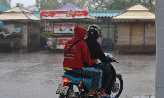Catch In The Rain