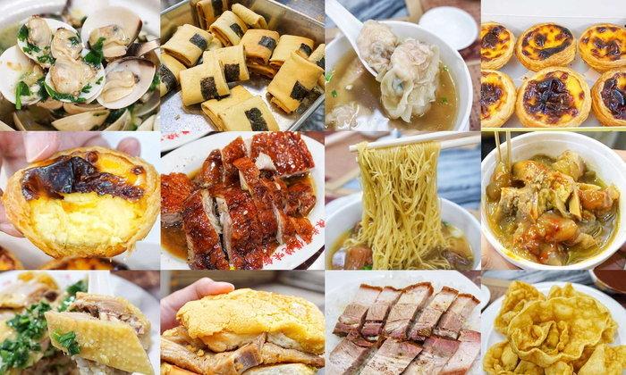 มายาคติเกี่ยวกับเรื่องอาหาร