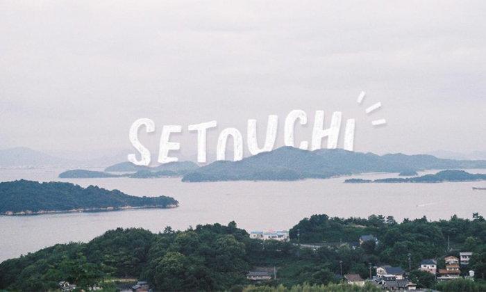 6 จังหวัดในเส้นทางท่องเที่ยวแบบ Inland Sea ฉบับญี่ปุ่นกับเซโตะอุจิ มนต์เสน่ห์ที่ครั้งหนึ่งต้องไปเยือน
