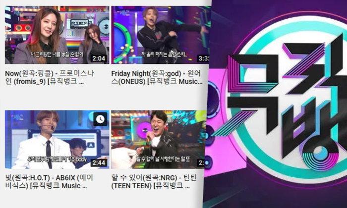 Music Bank จัดชุดใหญ่ฉลอง EP1000 พาย้อนอดีต KPOP ผ่านโชว์ของไอดอลรุ่นใหม่