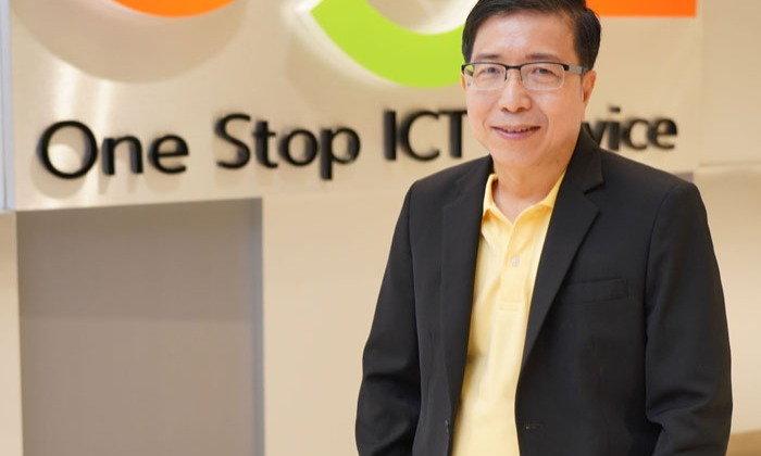 CSL มุ่งสู่ one Stop ICT Service