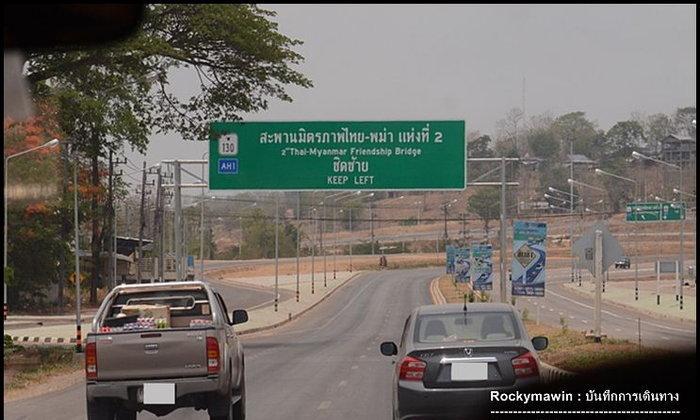 เยี่ยมชมวัดคาทอลิกประเทศเพื่อนบ้าน (พม่า)