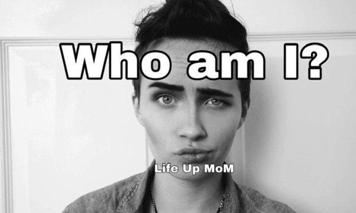 ฉันคือใคร?