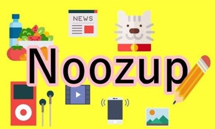 NoozUP สำหรับคนชอบอ่าน อยากเขียนหารายได้เสริม