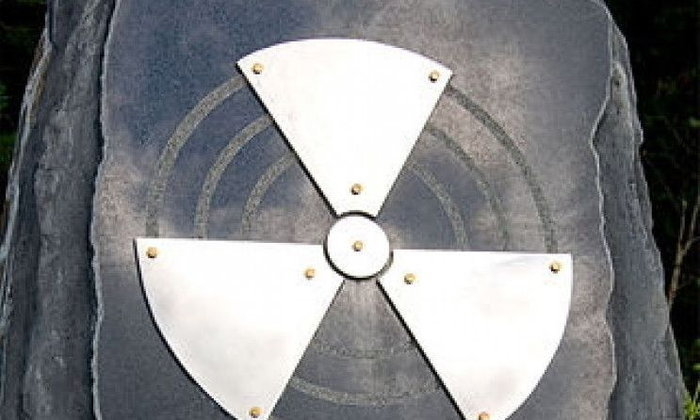 อุบัติการณ์นิวเคลียร์โลกไม่เคยรู้ (เคสที่1)
