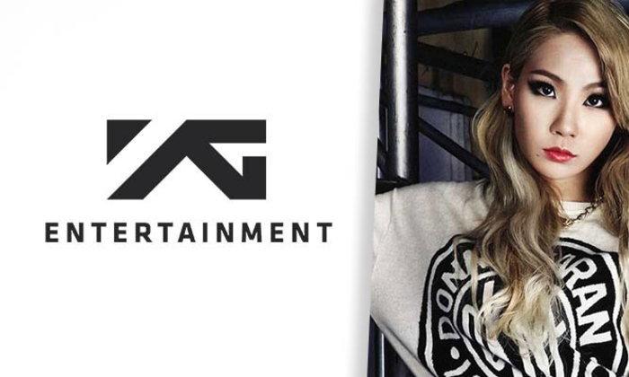 YG ชี้แจงเรื่องสัญญาของ CL ที่กำลังจะสิ้นสุดลง