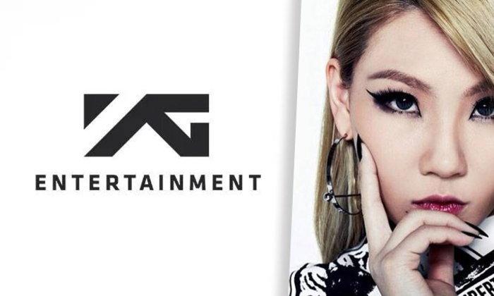 YG ประกาศการสิ้นสุดสัญญาของ CL อย่างเป็นทางการ