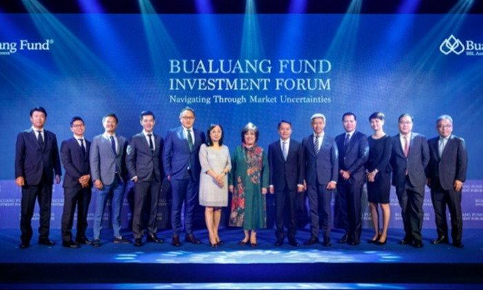 กองทุนบัวหลวง ผนึกกำลัง 5 พันธมิตรระดับโลก แนะกลยุทธ์ลงทุนฟันฝ่าความผันผวน 'Bualuang Fund Investment Forum'