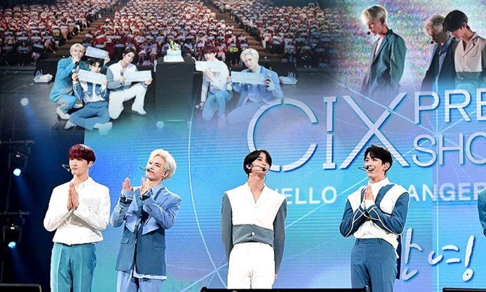 CIX  FIX คนแปลกหน้า สู่ คนคุ้นเคย ตลอดไป  CIX Hello Stranger เพรสโชว์เคสครั้งแรกในไทย