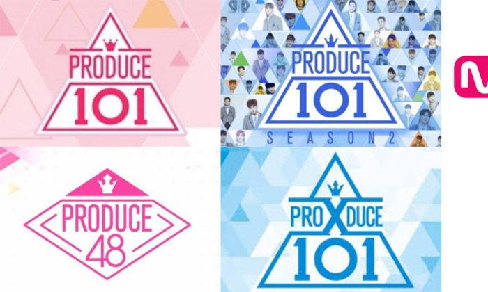 Mnet ขอโทษผ่านสื่อหลัง 4 ซีซันของ PRODUCE ถูกตำรวจตั้งข้อสงสัยถึงการปลอมแปลงคะแนนโหวต
