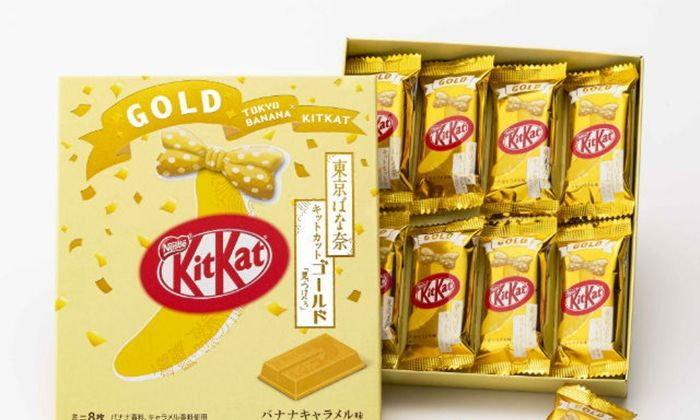 บูม!!! แล้วก็กลายเป็น Tokyo Banana Kit Kat Gold