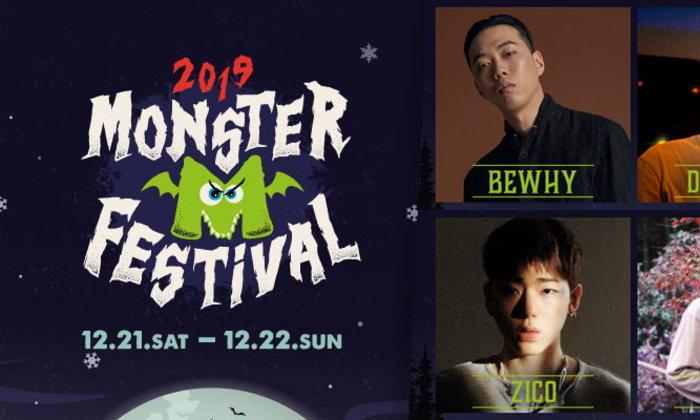 ชวนดูคอน  เทศกาล K-Hiphop ที่จัดเต็มสุดๆ 2019 Monster M Festival