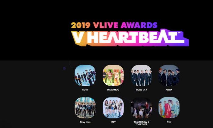VLIVE ชี้แจงอย่างเป็นทางการ หลัง Mnet ประกาศยกเลิกการเข้าร่วมงาน V HEARTBEAT ของ X1