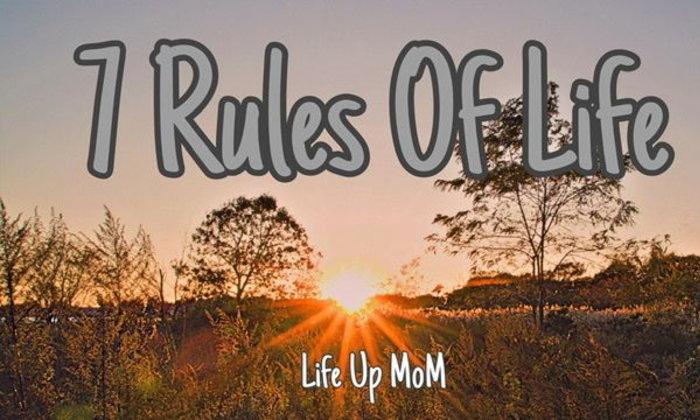 กฎ 7 ข้อ เพื่อชีวิต