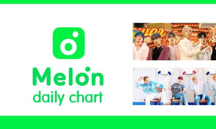 10 เพลงไอดอลกรุป KPOP ที่เอาชนะชาร์ต Melon Daily TOP10 ได้ในปี 2019