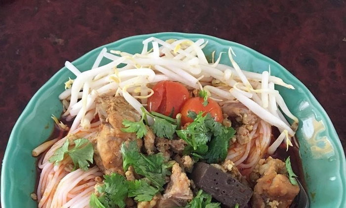Knmhin Nam Ngao Northern food recipes are easy to make from homegrown people.