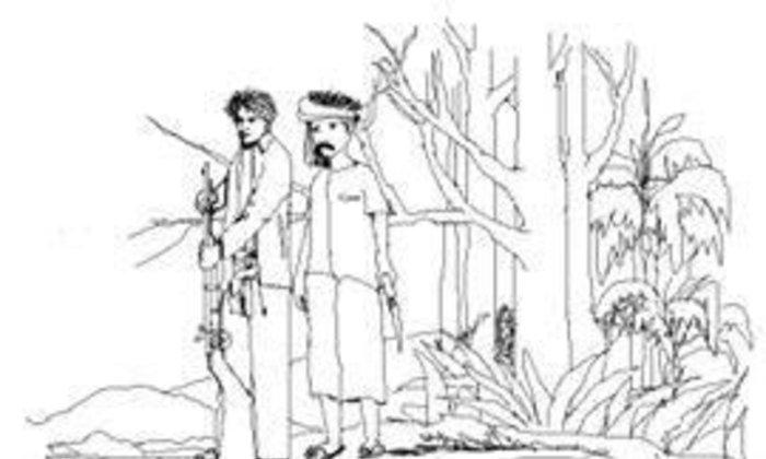 สารนิยาย ; เหมืองป่า บทที่ 15