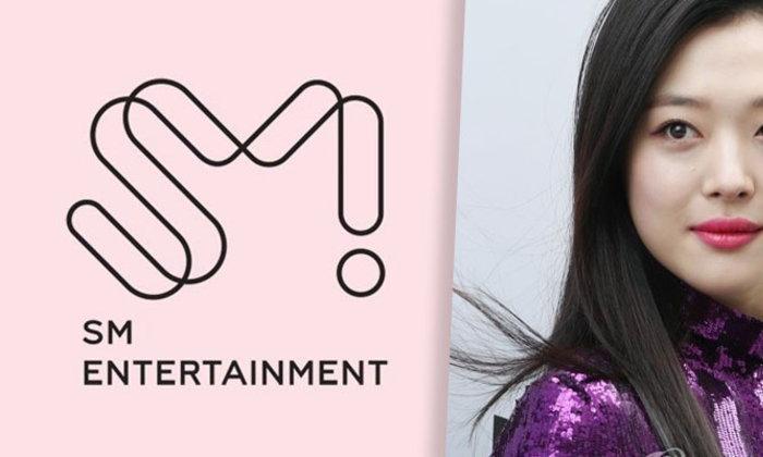 SM เรียกประชุมภายใน  ศิลปิน-นักแสดงยกเลิกกิจกรรม หลังข่าวการเสียชีวิตของ ซอลลี่