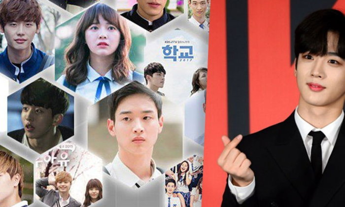 School 2020 เปิดพลอตบทนำ ทาบ คิมโยฮัน แสดง