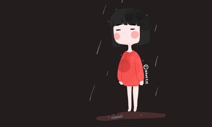 บางทีก็รู้สึกว่า