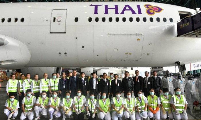 การบินไทยและไทยสมายล์ออกมาตรการป้องกันการแพร่ระบาดของโรคปอดอักเสบจากไวรัสโคโรนาสายพันธุ์ใหม่