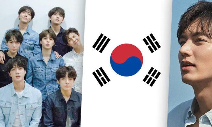 TOP20 ถ้าพูดถึงเกาหลีใต้คุณนึกถึงใคร