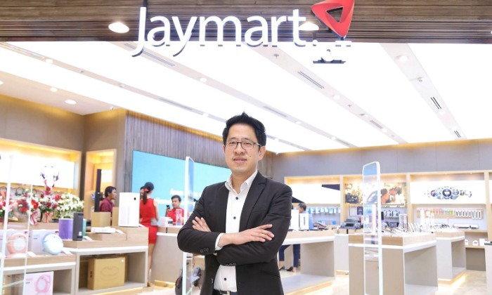 เจมาร์ท โมบาย รีแบรนด์สู่  Gadget Destination รับกระแส 5G