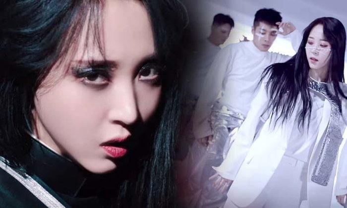 MV  MOONBYUL คัมแบคโซโล่ ส่งเพลงใหม่ Eclipse ถ่ายทอดเงามืดในพระจันทร์