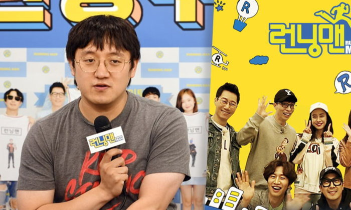 จองชอลมิน กับวันสุดท้ายในการทำงานกับ Running Man
