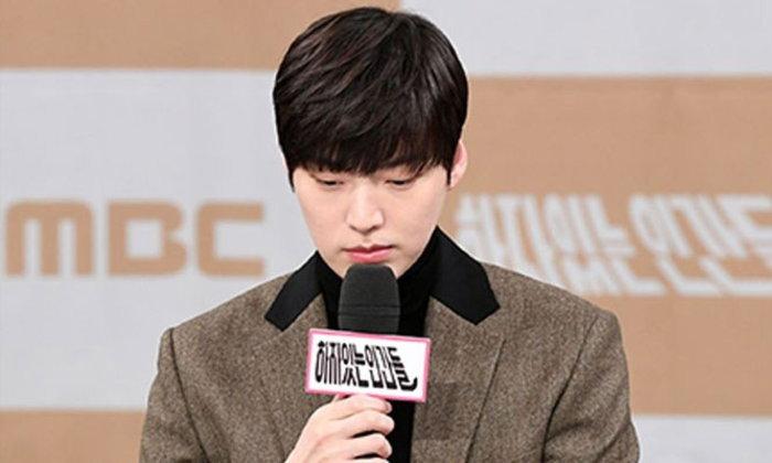 ผมขอโทษครับ อันแจฮยอน ขอโทษผ่านสื่อในงานแถลงข่าวซีรีส์ใหม่ Love With Flaws