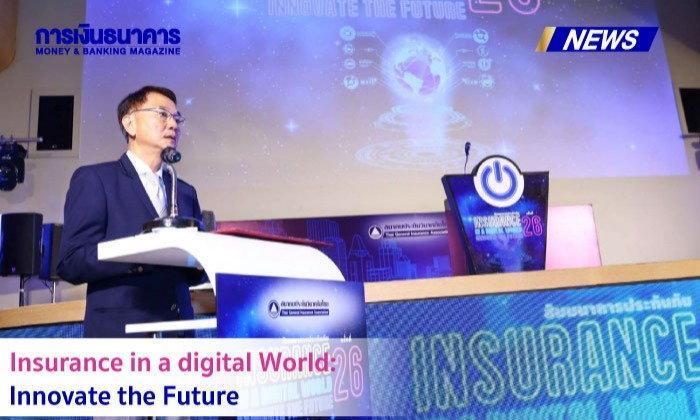 Insurance in a digital World Innovate the Future  สัมมนาปรับกระบวนทัศน์ประกันภัยสู่โลกดิจิทัล